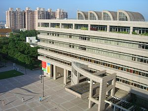 National Chiao Tung University - NCTU Library