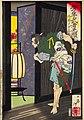 NDL-DC 1302758-Tsukioka Yoshitoshi-芳年武者无類 遠藤武者盛遠-明治16-crd.jpg