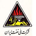 NIOC Emblem.jpg