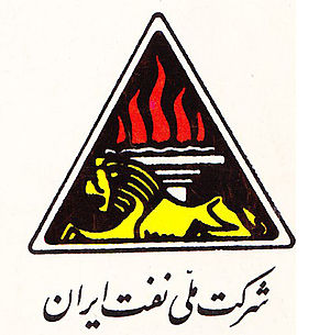 National Iranian Oil Company - Emblem of NIOC from the 1950s to the 1970s