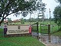 NPCC Kampong Noordin Campsite on Pulau Ubin.JPG