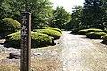 Nabekura park04s3872.jpg