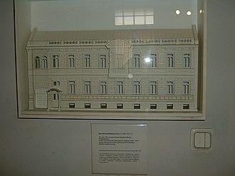 Nabokov House - Image: Nabokov House model
