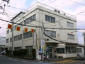 Nagasaki Electric Tramway head office.png