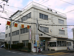 Nagasaki Electric Tramway head office.png