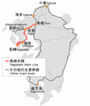 Nagasaki main line ja.png