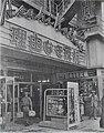 Nagoya Asahi Kaikan in 1956.jpg