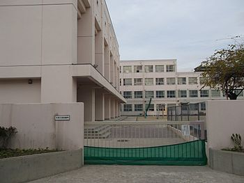 Nagoya City Daiwa Elementary School 20131209.JPG
