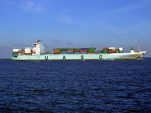 Najran p3 approaching Port of Rotterdam, Holland 25-Jan-2007.jpg