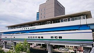 Naka Futo Station Railway station in Kobe, Japan