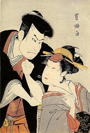 Sugawara Denju Tenarai Kagami - Nakazō Nakamura II as Matsuō-maru (left) and Noshio Nakamura II as Chiyo in the May 1796 production of Terakoya from Sugawara Denju Tenarai Kagami, by Toyokuni.