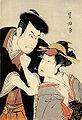 Nakazō Nakamura II as Matsuō-maru and as Noshio Nakamura II Chiyo.jpg