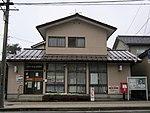 Namerikawa Azuma Post office.jpg