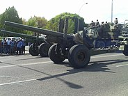 Namibian Army towed G2 artillery