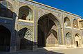 Nasirolmolk mosque shiraz 13.jpg