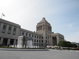 National Diet Building P5030133.jpg