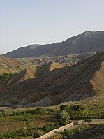 Nature of North Nishapur