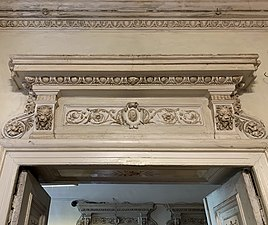 Neo-Renaissance ornaments above a door in the D.A. Sturdza House (Cărturești Verona when the photo was taken), each door having the same thing above them, in Bucharest (Romania).jpg
