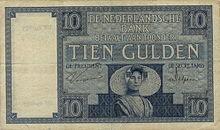 Nederlandse Gulden Wikipedia