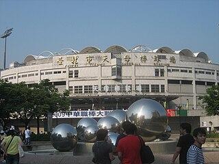 Tianmu Baseball Stadium sports venue