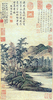 Ni Zan Water and Bamboo Dwelling.jpg