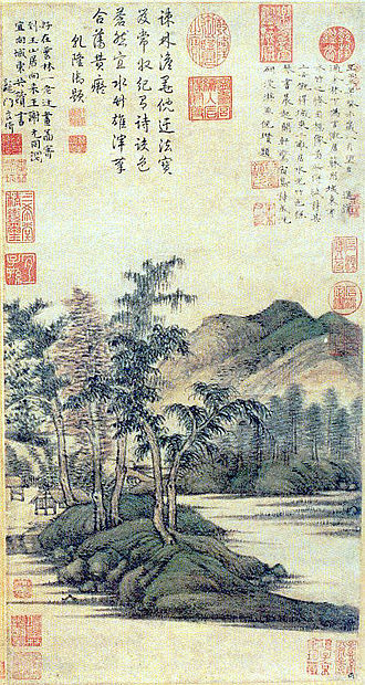 Ni Zan - Image: Ni Zan Water and Bamboo Dwelling