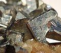 Nickelskutterudite-Quartz-Skutterudite-lc418c.jpg