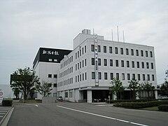 日報 新潟 NIIGATA HOPE