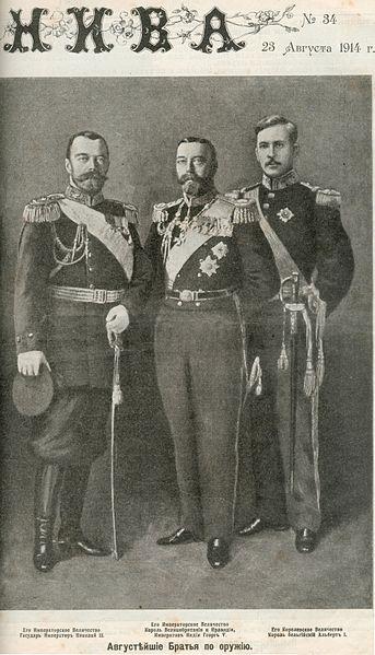 http://upload.wikimedia.org/wikipedia/commons/thumb/2/28/Nikolai_II_and_George_V_and_Albert_I.jpg/343px-Nikolai_II_and_George_V_and_Albert_I.jpg