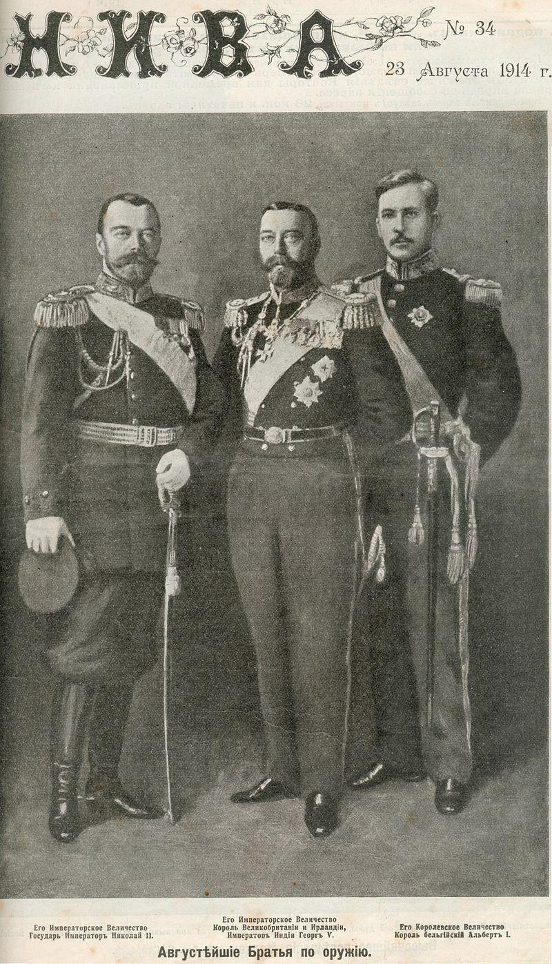 https://upload.wikimedia.org/wikipedia/commons/thumb/2/28/Nikolai_II_and_George_V_and_Albert_I.jpg/800px-Nikolai_II_and_George_V_and_Albert_I.jpg