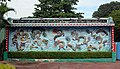 Nine dragons, Haw Par Villa (14770927136).jpg