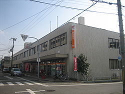 Nishinomiya-higashi post office 43702.JPG
