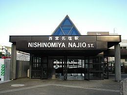NishinomiyanajioStation.jpg