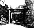 Nisqually Entrance.jpg