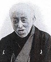 Niwa Nagakuni.JPG