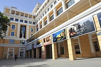 Nizami Kino Mərkəzi Vikipediya