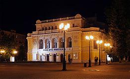 Nizhny Novgorod Drama Theatre at night.jpg