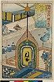 No 12 Sojo Henjo (BM 1906,1220,0.1207).jpg