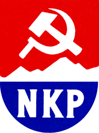 Communist Party of Norway - Image: Norwegian Communist Party