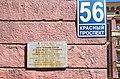 Novosibirsk 20190516 234204.jpg