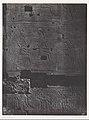 Nubie. Grand Temple D'Isis A Philoe. Muraille occidentale MET DP116187.jpg