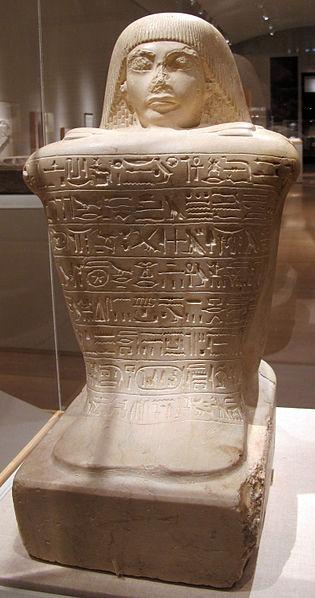 File:Nuovo regno, fine della XVIII dinastia, statua.blocco di ay, regno di tutankhamun, 1336-1327 ac ca, forse da sumenu.JPG