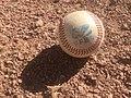 Official French FFBS baseball ball on schist (3).jpg