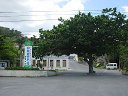 Ogimi Village Office