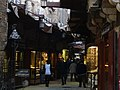 Old city streets (5348291316).jpg
