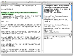 OmegaT screenshot 1.6.1.04.png