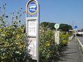 Ootone Onsen Bus Stop.JPG