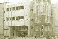 Open University of Israel 5.jpg