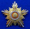 Order of the Star of the RPR 1st class 2nd model (Romania) - Tallinn Museum of Orders.jpg