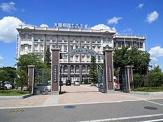 Osaka Tōin Junior and Senior High School Private school in Japan